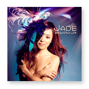 Jade - Beautiful Life - EP